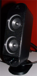 Logitech X-230 right speaker