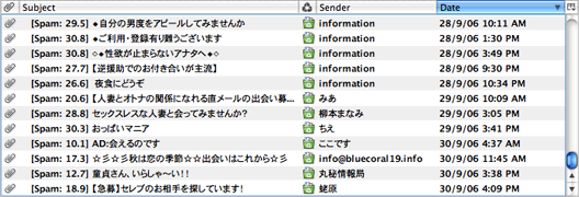 [Thunderbird screenshot with lots of spam in Japanese]